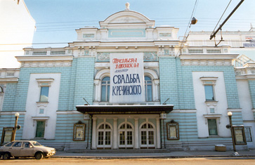 Branch of Maly Theatre in Ordynka